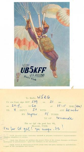 Нажмите на изображение для увеличения.  Название:UB5KFF_1960_MoscowRussia.jpg Просмотров:4 Размер:123.1 Кб ID:307625