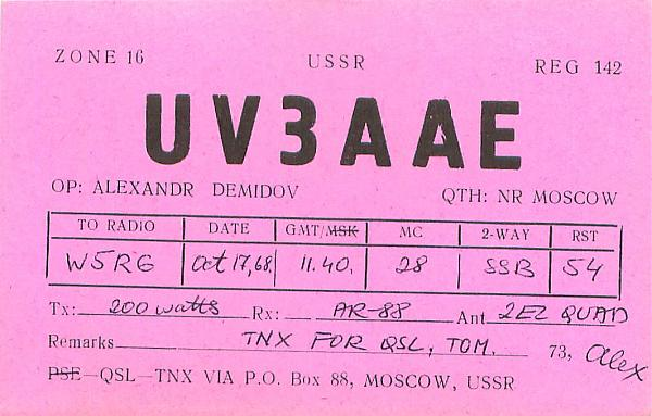 Нажмите на изображение для увеличения.  Название:UV3AAE_1968_MoscowUSSR.jpg Просмотров:2 Размер:111.8 Кб ID:307628