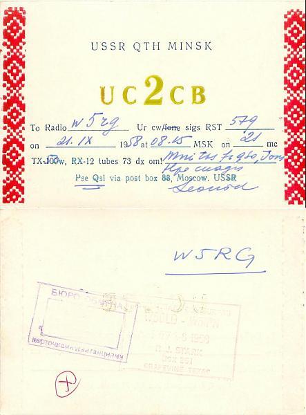 Нажмите на изображение для увеличения.  Название:UC2CB_1958_MoscowUSSR.jpg Просмотров:4 Размер:84.3 Кб ID:307629