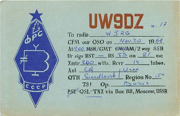 Нажмите на изображение для увеличения.  Название:UW9DZ_1968_MoscowUSSR.jpg Просмотров:2 Размер:141.4 Кб ID:307632