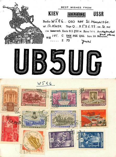 Нажмите на изображение для увеличения.  Название:UB5UG_1960_KievRussia.jpg Просмотров:3 Размер:174.3 Кб ID:307633