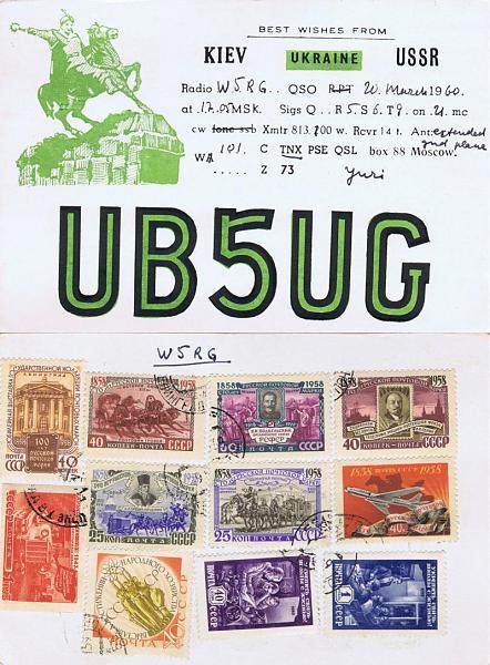 Нажмите на изображение для увеличения.  Название:UB5UG_1960_KievUkraineRussia1.jpg Просмотров:2 Размер:158.5 Кб ID:307635