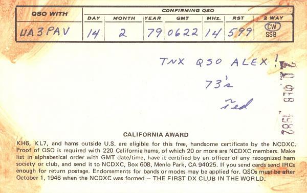 Нажмите на изображение для увеличения.  Название:W6BJH-UA3PAV-1979-qsl-2s.jpg Просмотров:2 Размер:451.4 Кб ID:307740