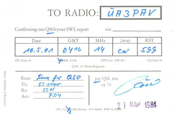Нажмите на изображение для увеличения.  Название:Y42ZO-UA3PAV-1981-qsl-2s.jpg Просмотров:2 Размер:359.5 Кб ID:307742