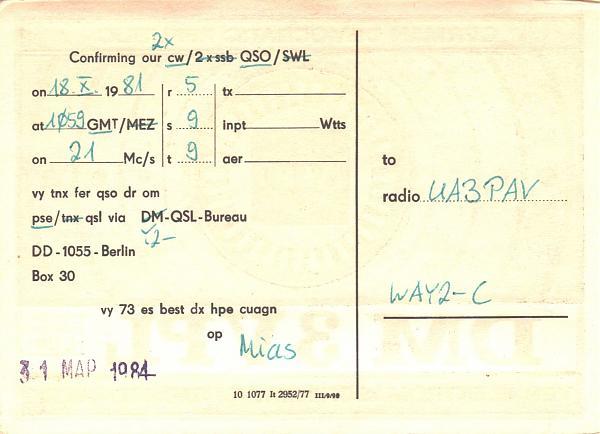Нажмите на изображение для увеличения.  Название:Y43XL-UA3PAV-1981-qsl1-2s.jpg Просмотров:2 Размер:470.6 Кб ID:307744
