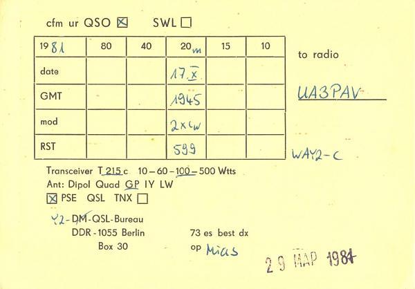 Нажмите на изображение для увеличения.  Название:Y43XL-UA3PAV-1981-qsl2-2s.jpg Просмотров:2 Размер:483.7 Кб ID:307746
