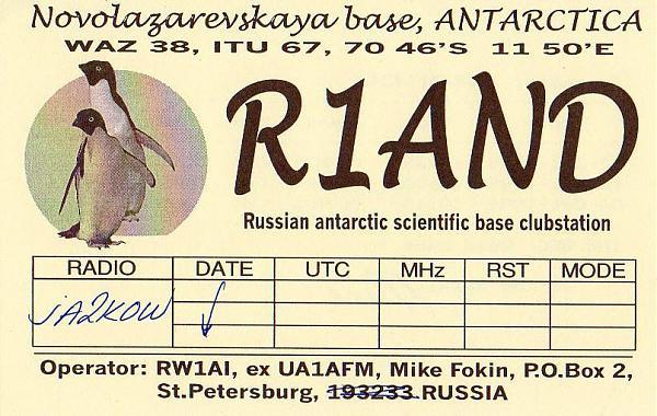 Нажмите на изображение для увеличения.  Название:R1AND1.A.jpg Просмотров:4 Размер:100.4 Кб ID:307812