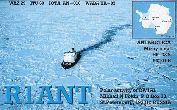 Нажмите на изображение для увеличения.  Название:r1ant-a1.jpg Просмотров:4 Размер:121.3 Кб ID:307814