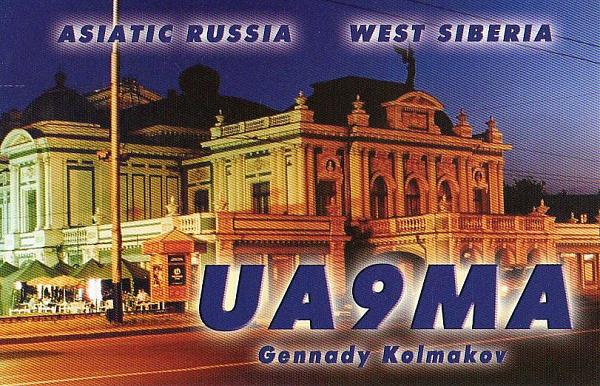 Нажмите на изображение для увеличения.  Название:UA9MA1.A.jpg Просмотров:5 Размер:148.0 Кб ID:307824
