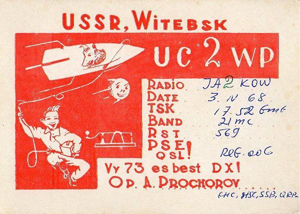 Нажмите на изображение для увеличения.  Название:UC2WP1.jpg Просмотров:3 Размер:129.1 Кб ID:307825