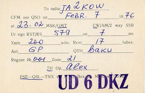 Нажмите на изображение для увеличения.  Название:UD6DKZ1.jpg Просмотров:3 Размер:75.5 Кб ID:307826