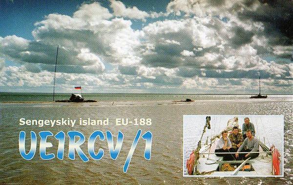 Нажмите на изображение для увеличения.  Название:UE1RCV1.jpg Просмотров:5 Размер:141.6 Кб ID:307833