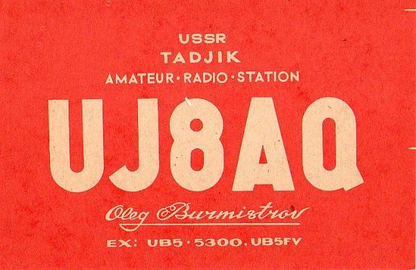 Нажмите на изображение для увеличения.  Название:UJ8AQ1.jpg Просмотров:2 Размер:75.7 Кб ID:307837