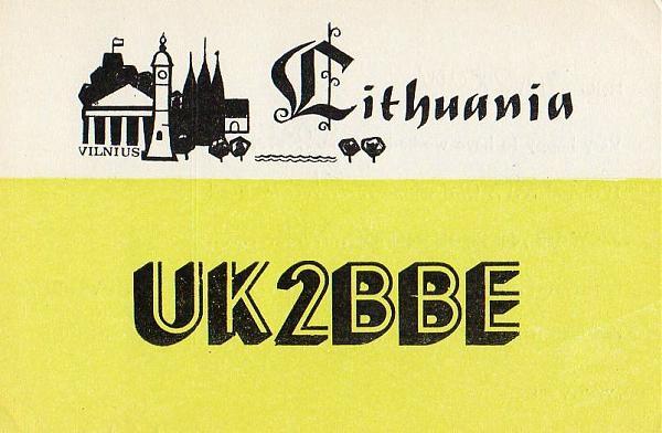 Нажмите на изображение для увеличения.  Название:UK2BBE1.jpg Просмотров:2 Размер:71.2 Кб ID:307839