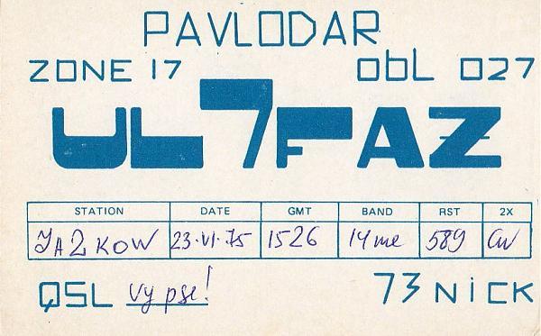 Нажмите на изображение для увеличения.  Название:UL7FAZ1.jpg Просмотров:2 Размер:75.0 Кб ID:307841