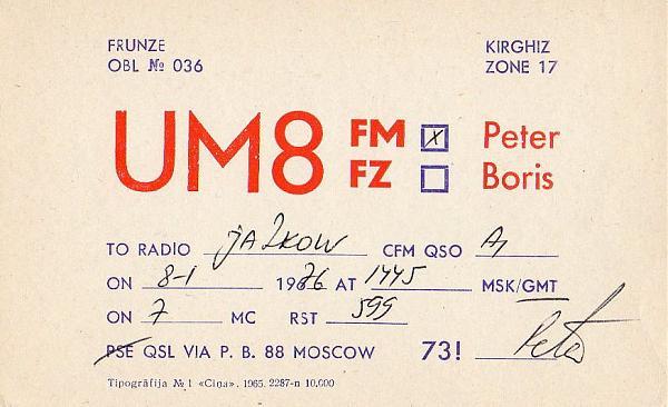 Нажмите на изображение для увеличения.  Название:UM8FM1.jpg Просмотров:2 Размер:77.5 Кб ID:307842