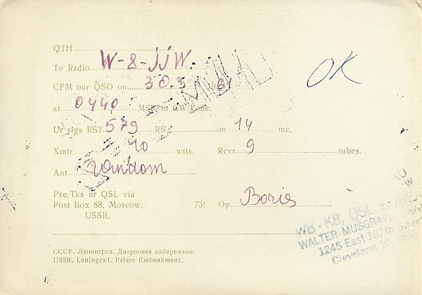 Нажмите на изображение для увеличения.  Название:UM8FZ-1961-2.jpg Просмотров:4 Размер:877.3 Кб ID:307862
