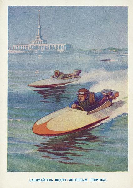 Нажмите на изображение для увеличения.  Название:UM8FZ-1962-1.jpg Просмотров:4 Размер:2.38 Мб ID:307863