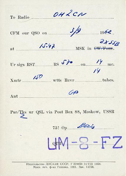 Нажмите на изображение для увеличения.  Название:UM8FZ-1962-2.jpg Просмотров:4 Размер:1.44 Мб ID:307864