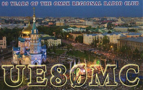 Нажмите на изображение для увеличения.  Название:UE80ME1.jpg Просмотров:4 Размер:169.5 Кб ID:307874
