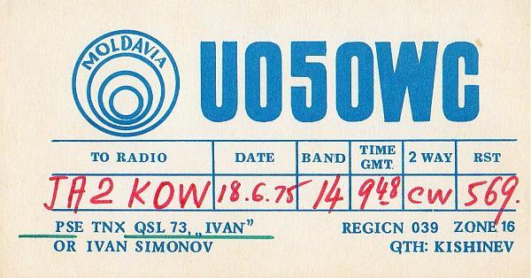 Нажмите на изображение для увеличения.  Название:UO5OWC1.jpg Просмотров:2 Размер:96.9 Кб ID:307875