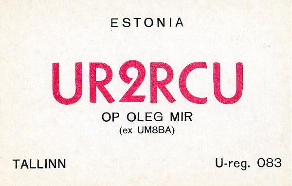 Нажмите на изображение для увеличения.  Название:UR2RCU1.jpg Просмотров:2 Размер:55.5 Кб ID:307877