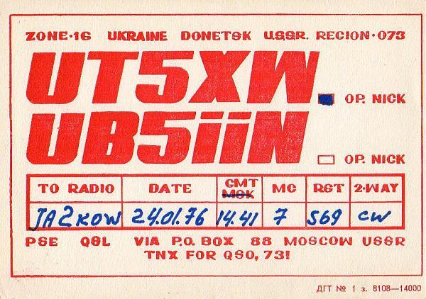 Нажмите на изображение для увеличения.  Название:UT5XW1.jpg Просмотров:2 Размер:151.9 Кб ID:307878