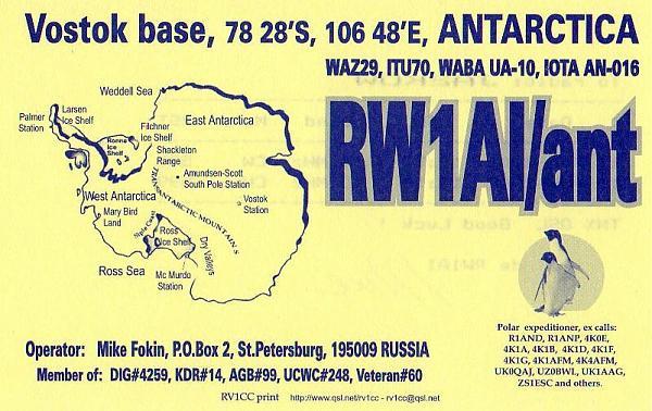 Нажмите на изображение для увеличения.  Название:RW1AI1.jpg Просмотров:4 Размер:99.3 Кб ID:307884