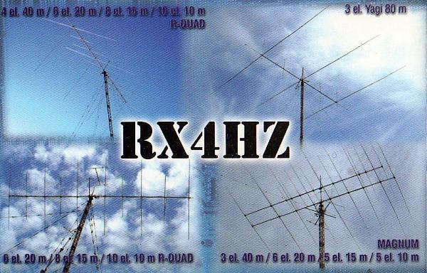 Нажмите на изображение для увеличения.  Название:RX4HZ1.A.jpg Просмотров:6 Размер:126.0 Кб ID:307887