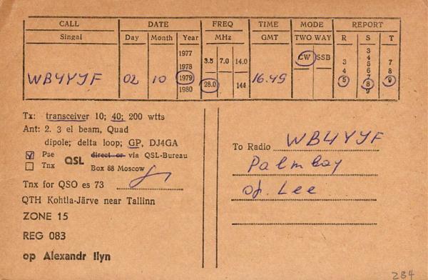 Нажмите на изображение для увеличения.  Название:UR2RGO-1979-2.jpg Просмотров:2 Размер:587.3 Кб ID:307940