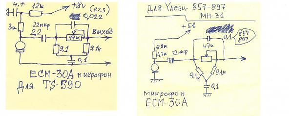 Нажмите на изображение для увеличения.  Название:Темброблок Микрофона ECM-30A.jpg Просмотров:21 Размер:519.9 Кб ID:307956