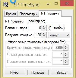 Название: ScreenShot041.jpg Просмотров: 554  Размер: 17.3 Кб