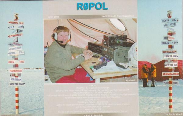 Нажмите на изображение для увеличения.  Название:R0POL Face2.jpg Просмотров:22 Размер:110.0 Кб ID:308649
