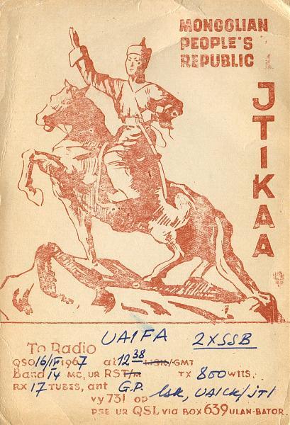 Нажмите на изображение для увеличения.  Название:JT1KAA-op. UA1CK-QSL-UA1FA-archive-238.jpg Просмотров:3 Размер:1.45 Мб ID:308720
