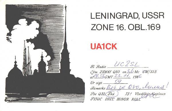 Нажмите на изображение для увеличения.  Название:UA1CK-UC2SL-1986-qsl.jpg Просмотров:3 Размер:309.9 Кб ID:308722
