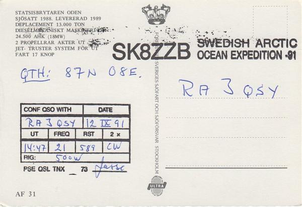 Нажмите на изображение для увеличения.  Название:SK8ZZB Back.jpg Просмотров:2 Размер:106.8 Кб ID:308751