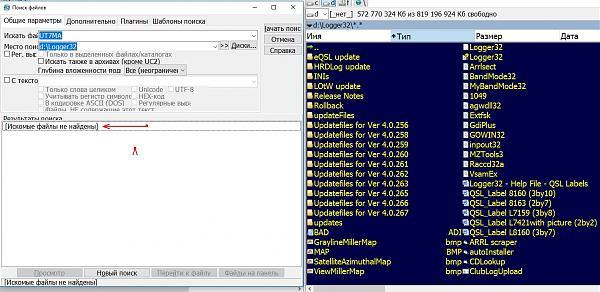 Нажмите на изображение для увеличения.  Название:QIP Shot - Screen 004.jpg Просмотров:8 Размер:531.9 Кб ID:308778