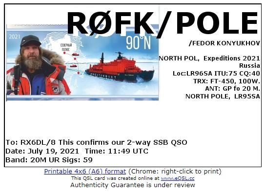Название: R0FK LR96SA.jpg Просмотров: 336  Размер: 82.2 Кб