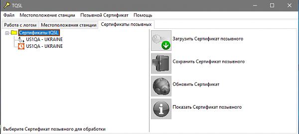 Нажмите на изображение для увеличения.  Название:Снимок экрана (1012).png Просмотров:5 Размер:28.4 Кб ID:309231