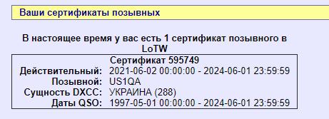 Название: Снимок экрана (1013).png Просмотров: 131  Размер: 12.3 Кб