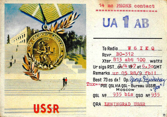 Название: UA1AB-1947-W6IKQ-1.jpg Просмотров: 791  Размер: 267.4 Кб