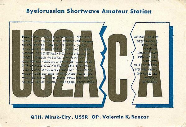 Нажмите на изображение для увеличения.  Название:UC2ACA-1979-QSL-UA1FA-archive-588.jpg Просмотров:2 Размер:175.6 Кб ID:309762