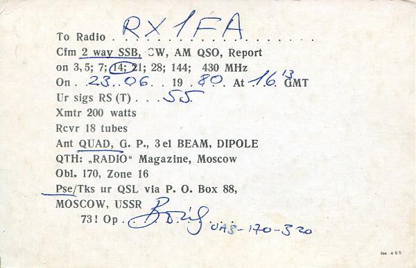 Нажмите на изображение для увеличения.  Название:UK3R-QSL-UA1FA-archive-757-T.jpg Просмотров:3 Размер:878.7 Кб ID:309765