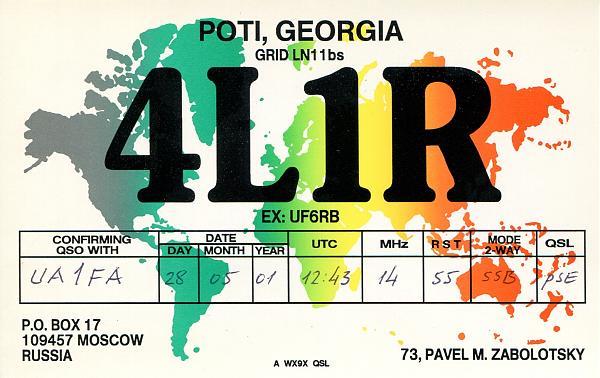 Нажмите на изображение для увеличения.  Название:4L1R-QSL-UA1FA-archive-464.jpg Просмотров:2 Размер:920.7 Кб ID:309766