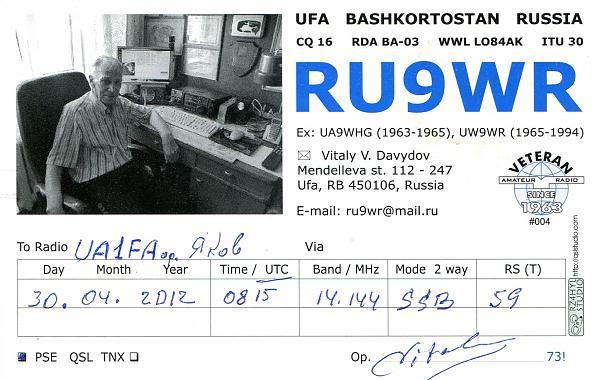 Нажмите на изображение для увеличения.  Название:RU9WR-QSL-UA1FA-archive-159.jpg Просмотров:3 Размер:854.5 Кб ID:309770