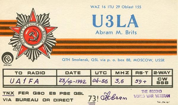 Нажмите на изображение для увеличения.  Название:U3LA-QSL-UA1FA-archive-433.jpg Просмотров:2 Размер:927.7 Кб ID:309772