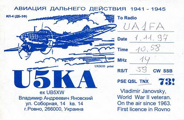 Нажмите на изображение для увеличения.  Название:U5KA-QSL-UA1FA-archive-422.jpg Просмотров:2 Размер:1.07 Мб ID:309774