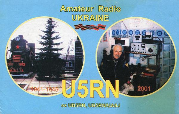 Нажмите на изображение для увеличения.  Название:U5RN-QSL-UA1FA-archive-374.jpg Просмотров:3 Размер:1.15 Мб ID:309778