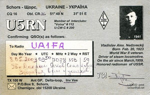 Нажмите на изображение для увеличения.  Название:U5RN-QSL-UA1FA-archive-375.jpg Просмотров:3 Размер:1.42 Мб ID:309779