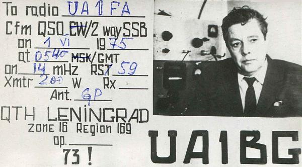 Нажмите на изображение для увеличения.  Название:UA1BG-QSL-UA1FA-archive-556.jpg Просмотров:3 Размер:90.8 Кб ID:309780